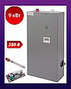 Электрический котел Heatman Trend 9 кВт 380 В, фото 2