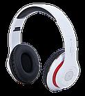 Беспроводные наушники Bluetooth с микрофоном (STN-16) Белый (72430), фото 3
