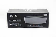 Моб.Колонка SPS UBL YS9 (ОПТОВАЯ цена от 30 шт)