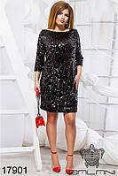 Платье вечернее чёрное в пайетках (размеры 44, 46, 52, 54)