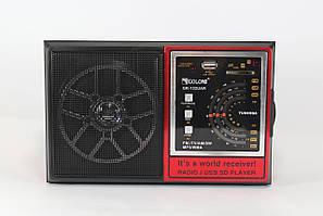 Радио RX 132 (ОПТОВАЯ цена от 24 шт)