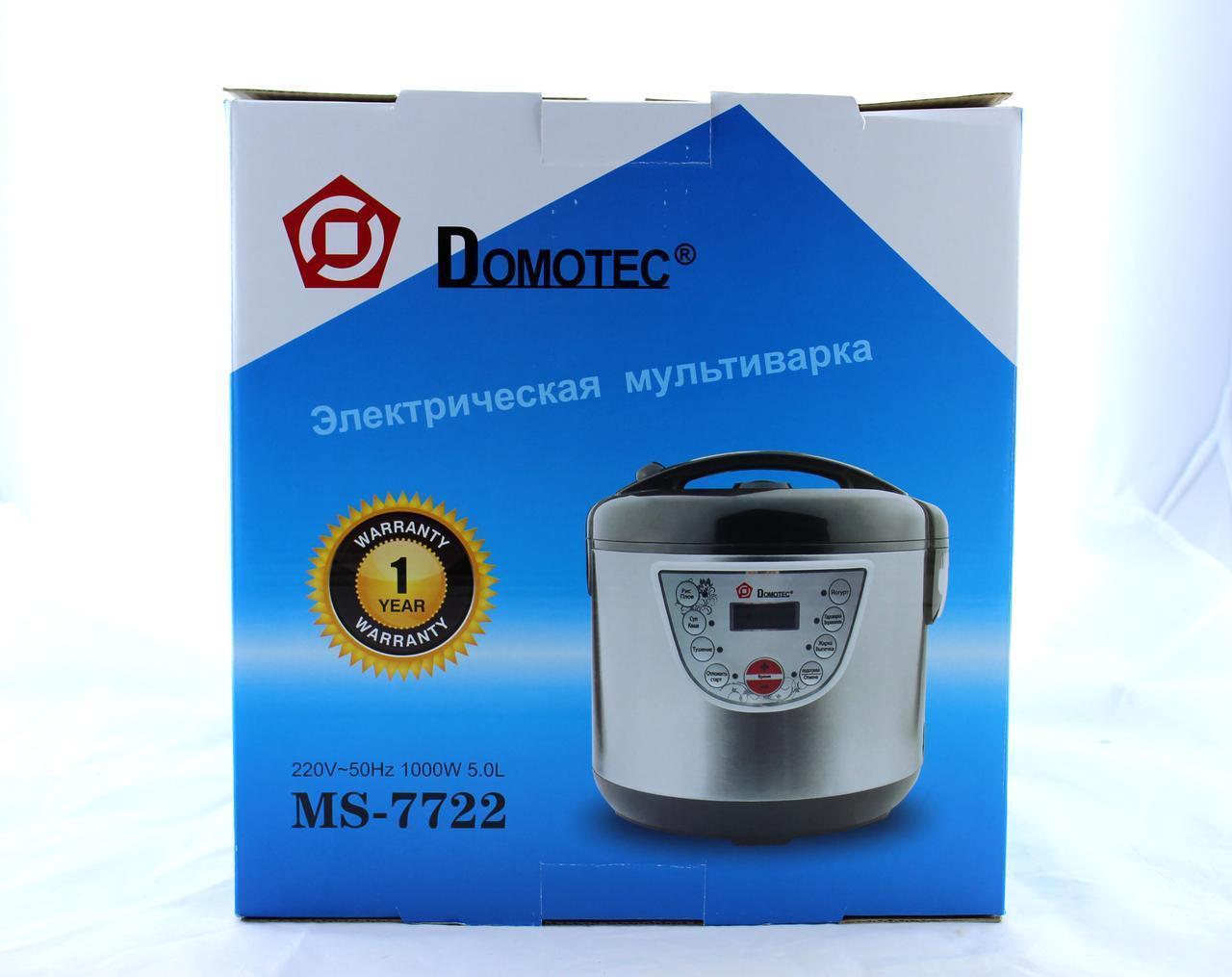 Мультиварка Domotec MS 7722 Хром (ОПТОВАЯ цена от 4 шт)