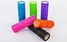 Массажный ролик Grid Roller 45 см v.2.1, фото 2