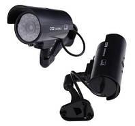 Муляж камеры видеонаблюдения наружная черная