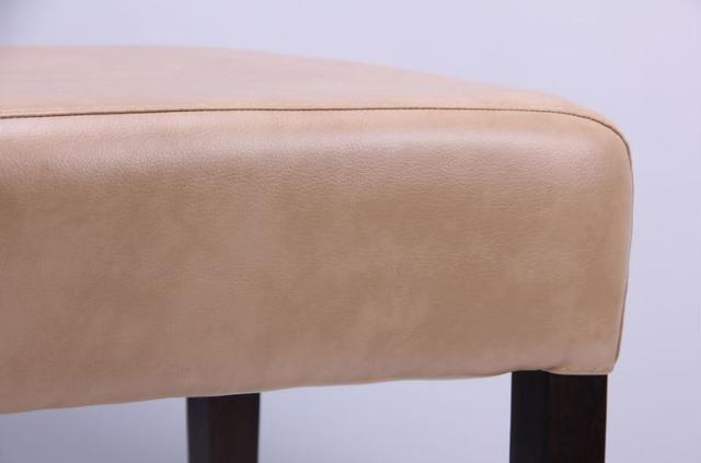 Стул Вега темный орех Мадрас голд беж(4)