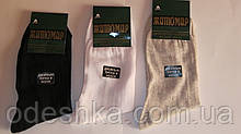 """Шкарпетки бавовняні """"Житомир"""" асорті"""