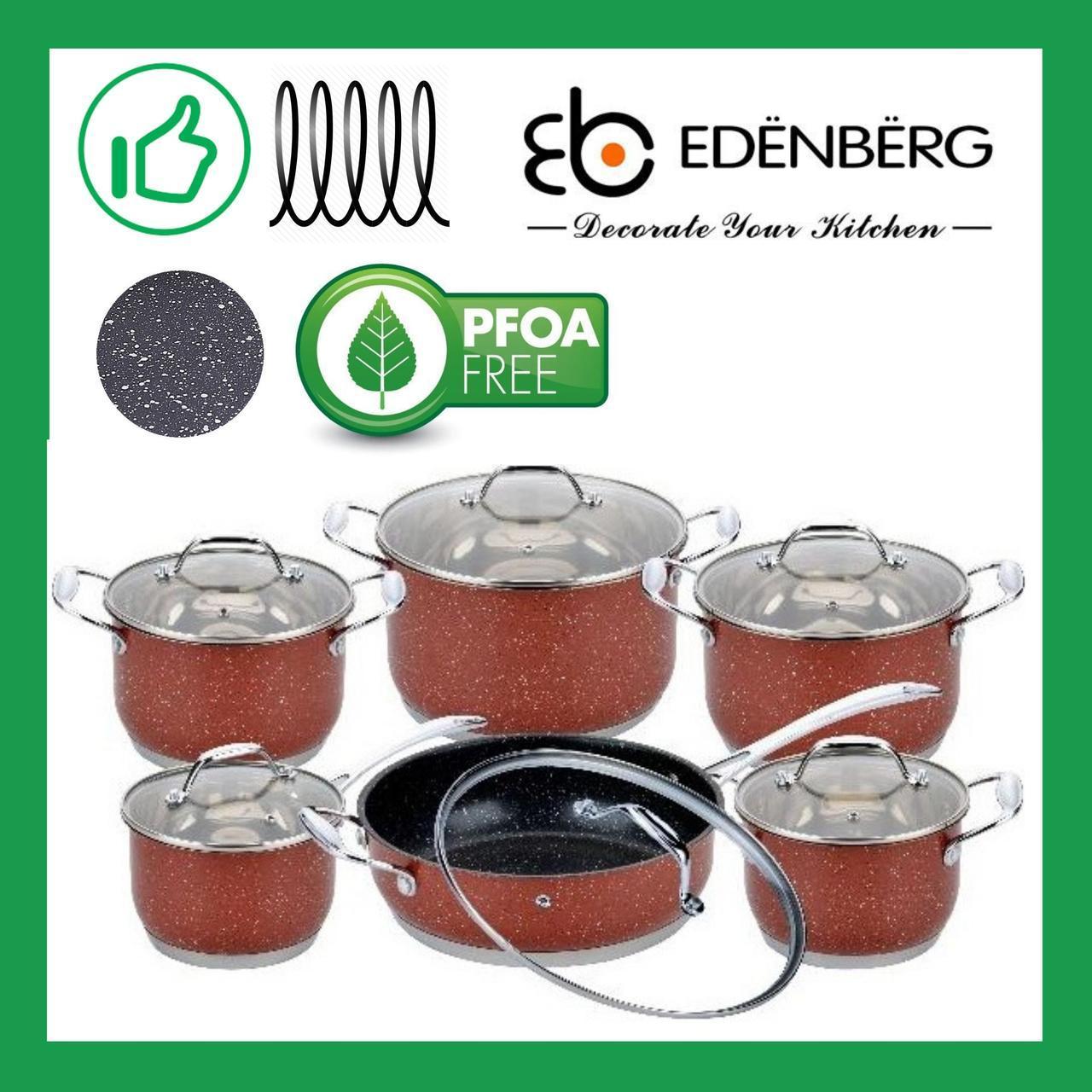 Набор посуды Edenberg из нержавеющей стали с мраморным антипригарным покрытием 12 предметов (EB-4045)