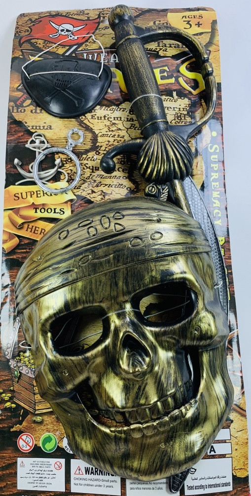 Набор пирата с маской