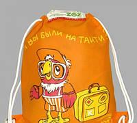 Эко - рюкзак  Кеша
