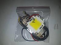Ремкомплект Led 50w прожектора 50 ватт Светодиод 50 ватт + драйвер 50 ватт №2