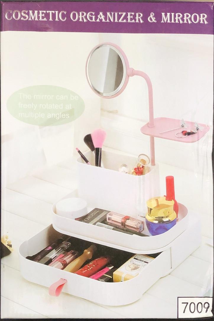 Органайзер для косметики с зеркалом 7009 dresscase, with mirrow (ОПТОВАЯ цена от 18 шт)