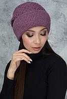 Женская вязаная шапочка Грэтта сирень