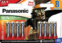 Новий проект Panasonic і Cirque du Soleil