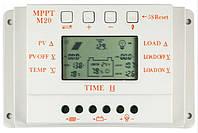 Контроллер заряда для солнечных батарей YSmart M20 LCD 20A (12/24V 20A)