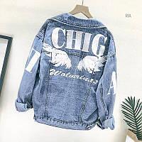 Джинсовая куртка Max Fashion накатка с набивным жемчугом 42/44 голубой 10РА