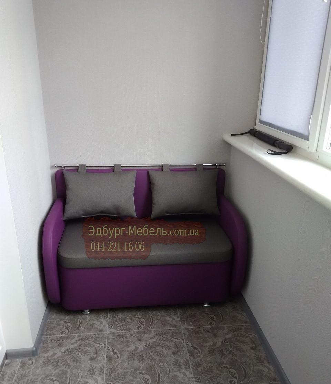 Диван Чебурашка с подлокотниками для кухни, балкона, офиса