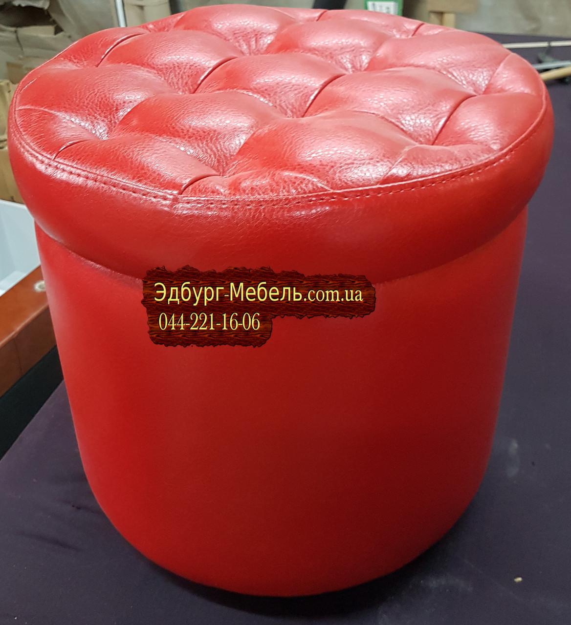 Круглый пуф красного цвета