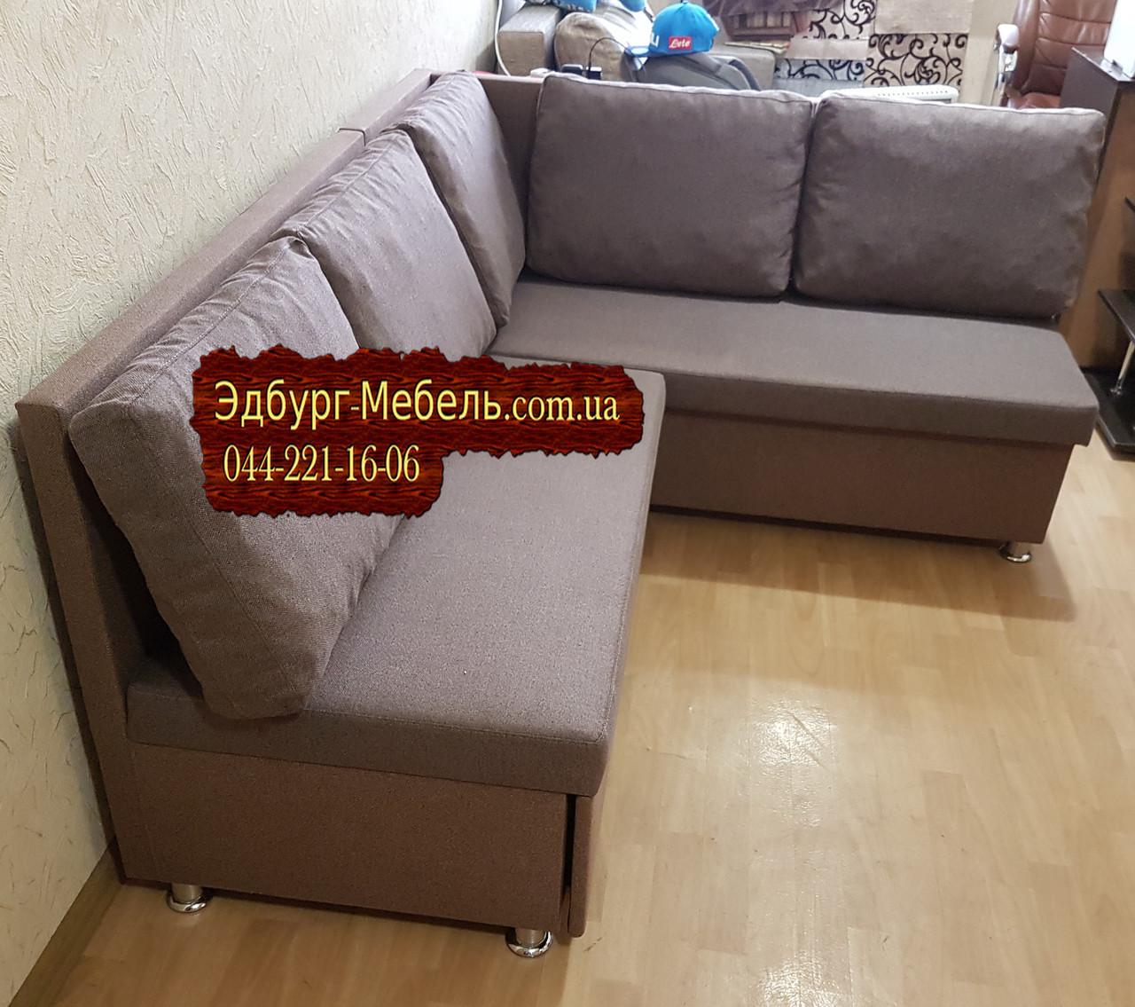 Кухонный диван «Прометей» с большими удобными подушками  1500х1800мм