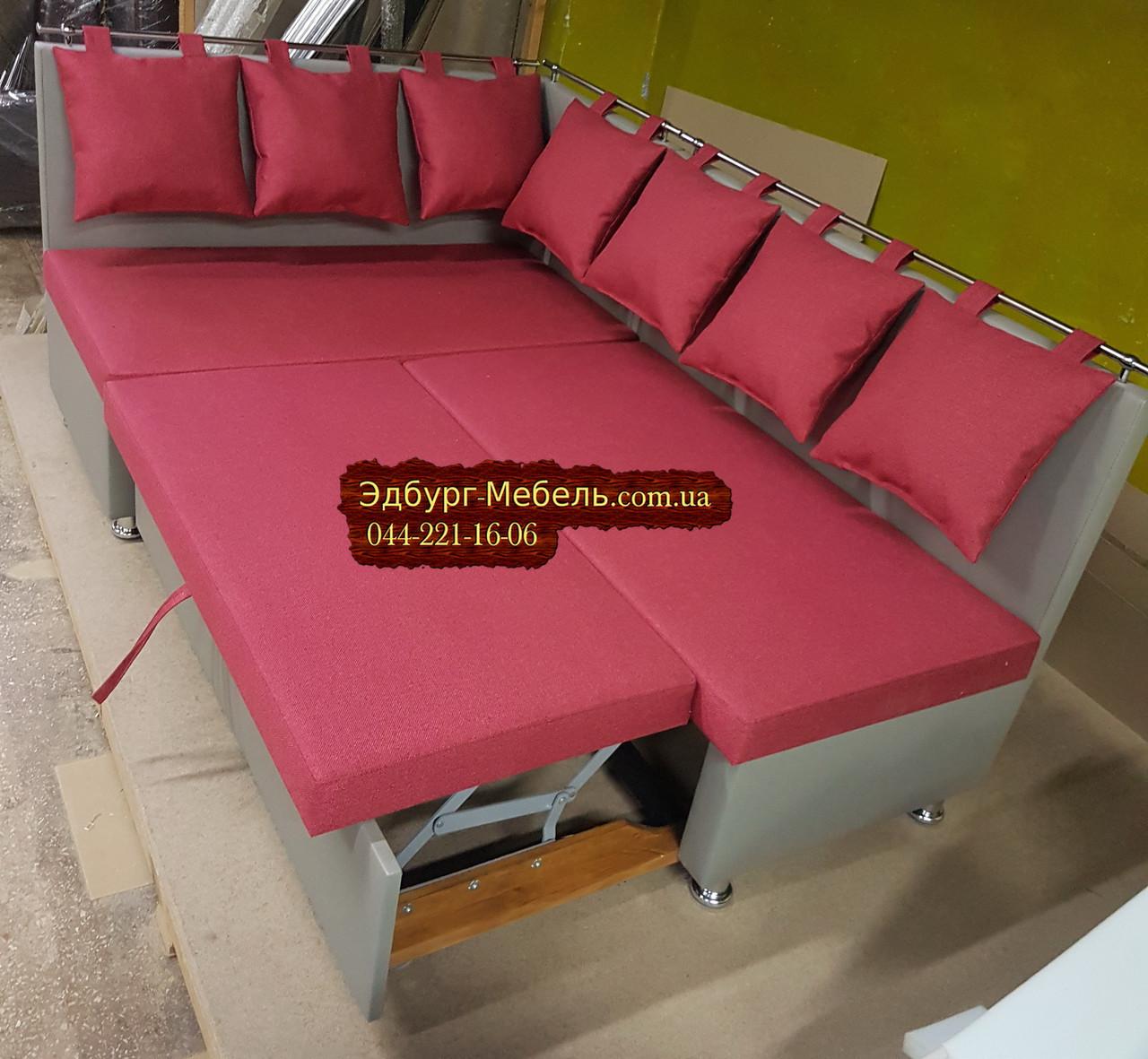 Кухонный уголок со спальным местом комбинированный
