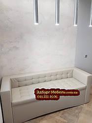 Диван Квадро со спальным местом и углововыми спинками