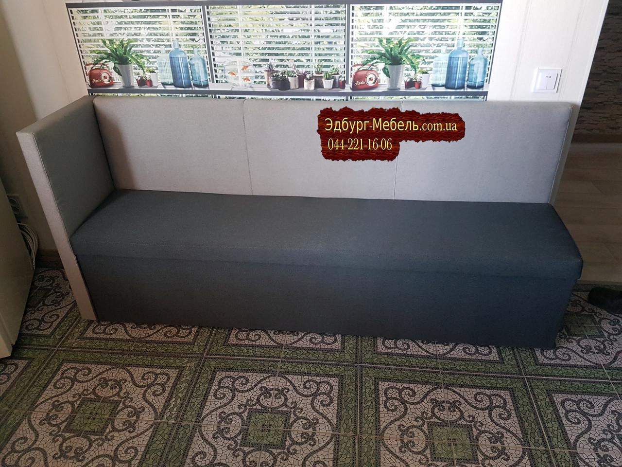 Диван для узкой комнаты с ящиком + спальным местом + угловая спинка