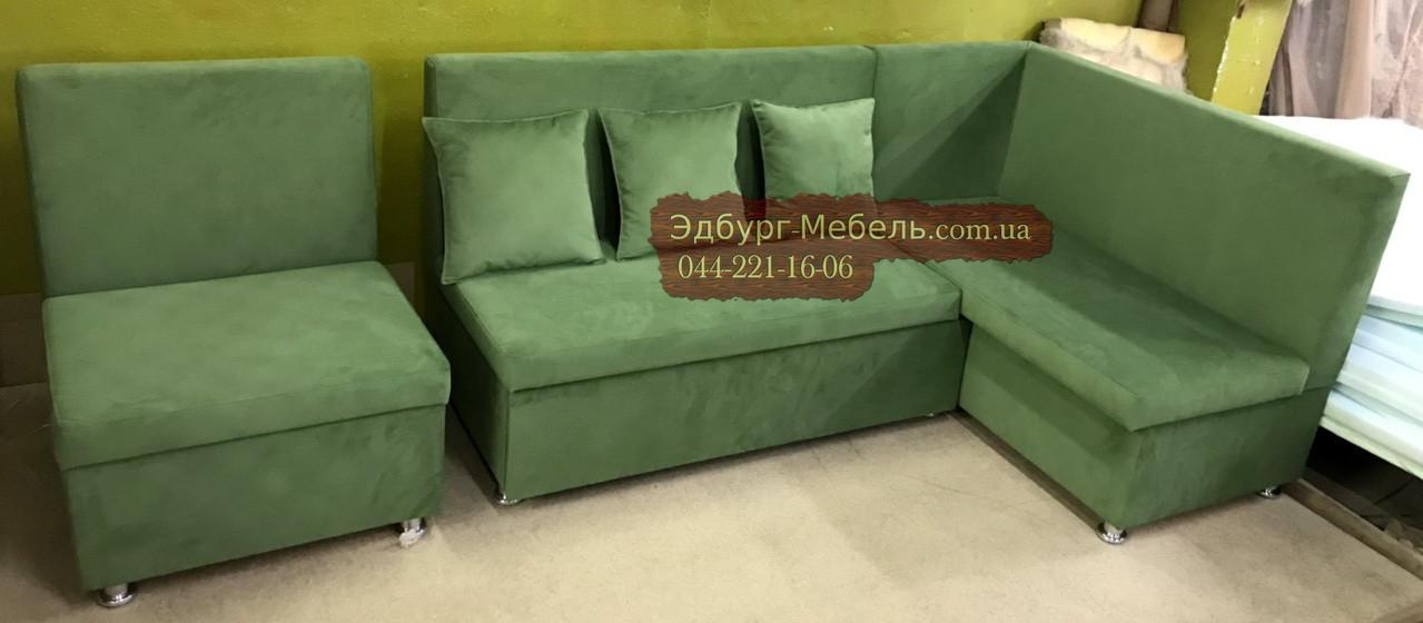 Кухонный уголок со спальным местом и кресло с ящиком