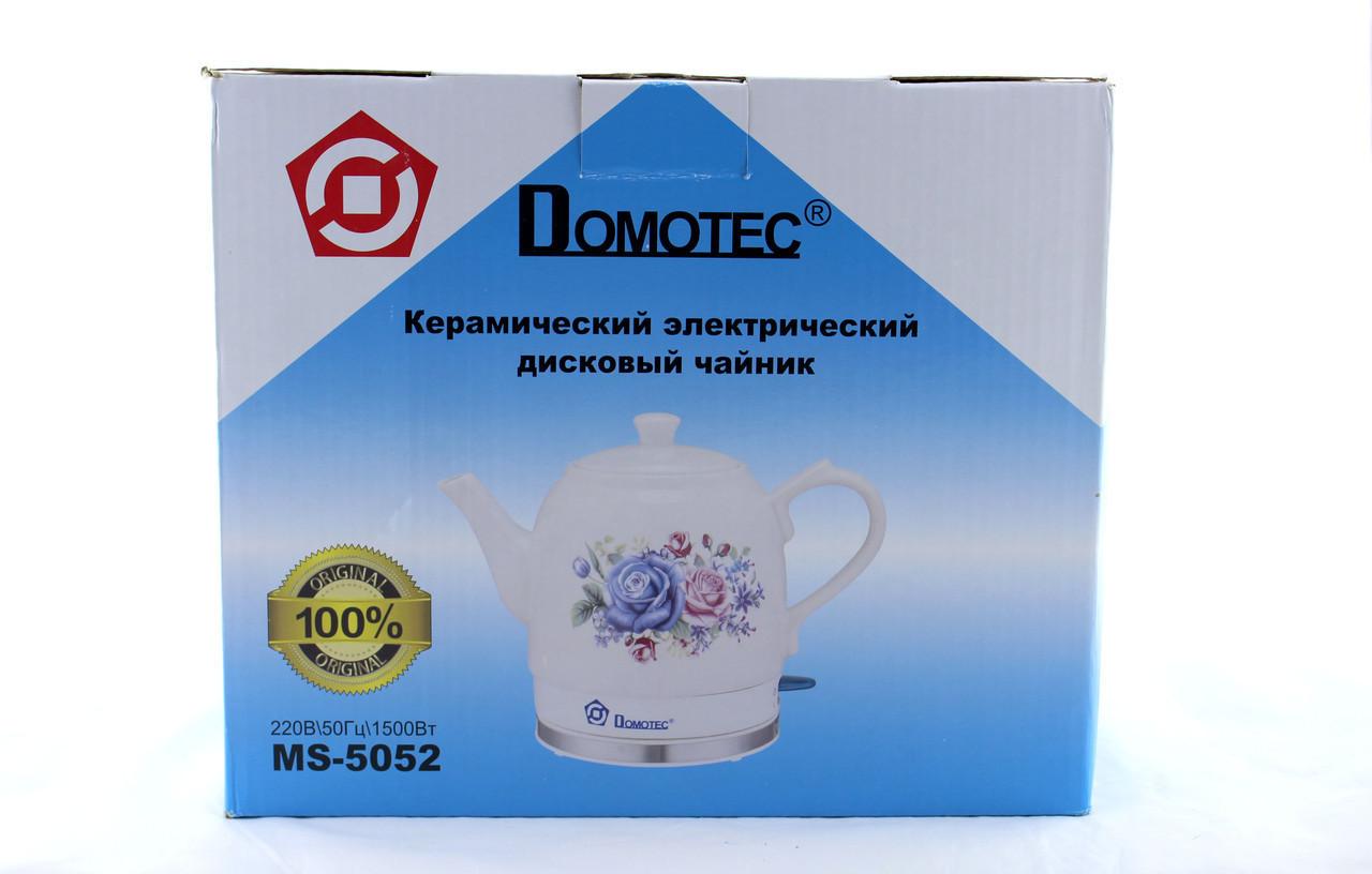 Чайник Domotec MS 5052 керамический 1,5L (ОПТОВАЯ цена от 8 шт)