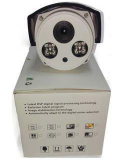 IP WiFi камера 925 (K-BL-Z7M) з віддаленим доступом вулична
