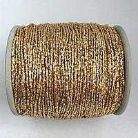 Нить металлизированная 1 мм. Цвет: золотой. 1 м