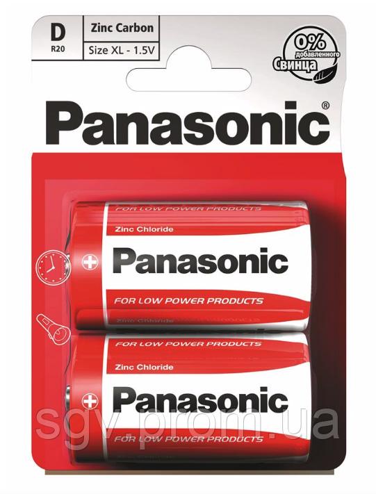 Батарейки D Panasonic RED ZINK R** [20 BLI 2 ZINK-CARBON]