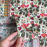 10798-2, павлопосадский платок на голову хлопковый (саржа) с подрубкой, фото 8