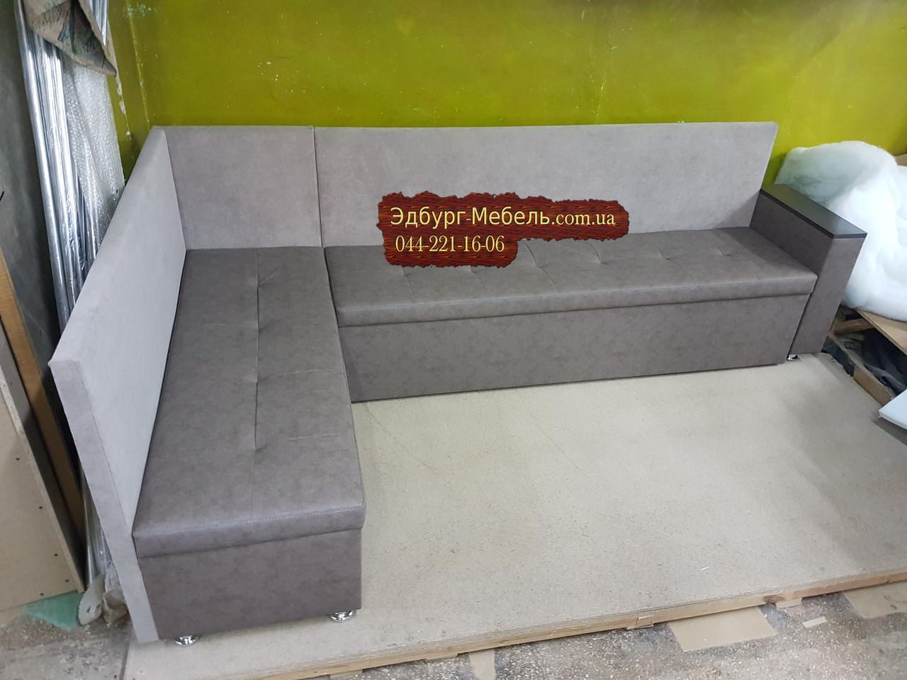 Диван угловой для узкой кухни с ящиком + спальным местом 1800х550х850мм