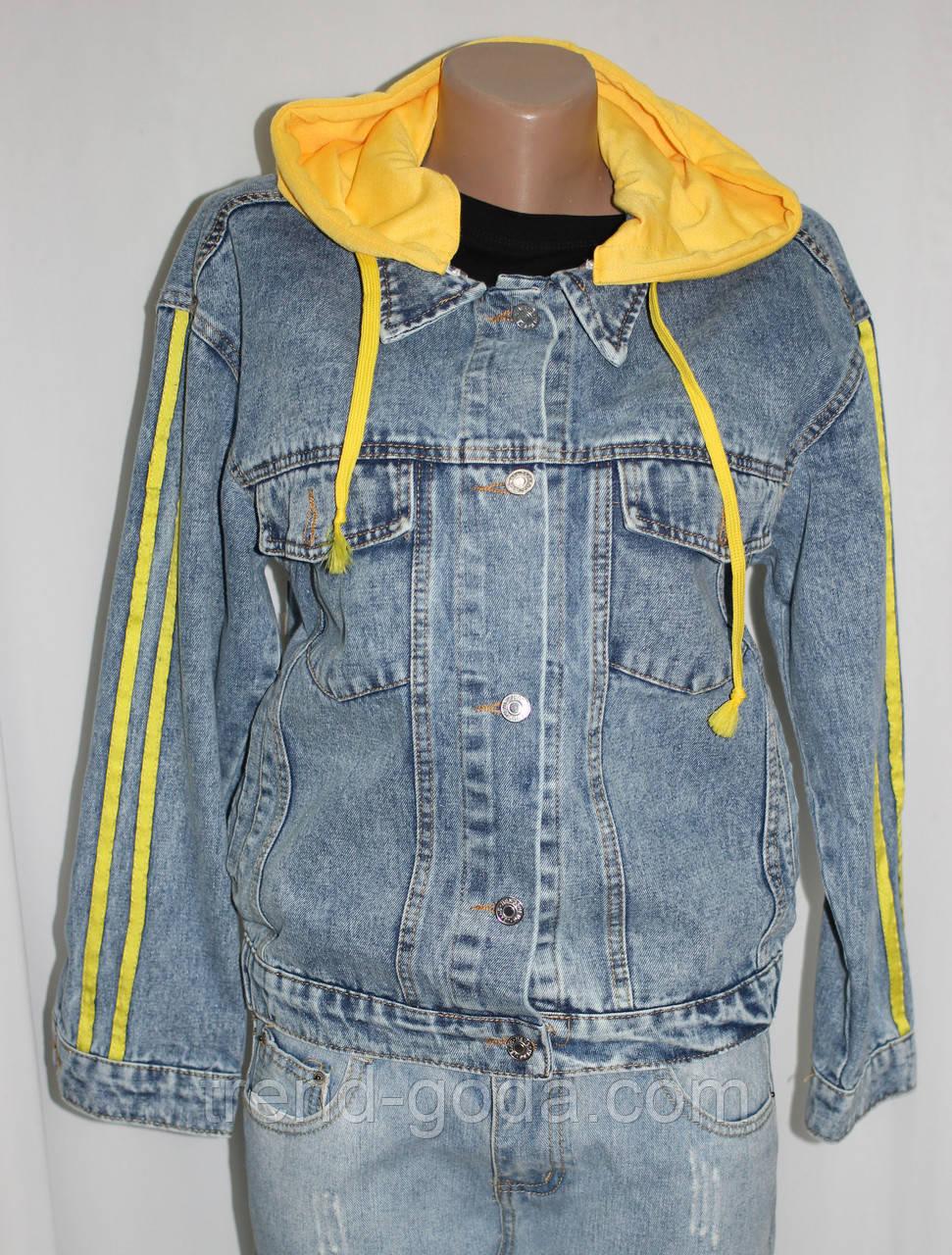 Куртка джинсовая женская, с желтым трикотажным капюшоном