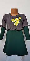 Платье для девочки трикотажное в школу или садик 7171