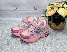 Модные качественные кроссовки для девочек ( 28 размер)