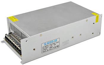 Блок питания UKC S-600-12 12V 50A 600W (металлический).