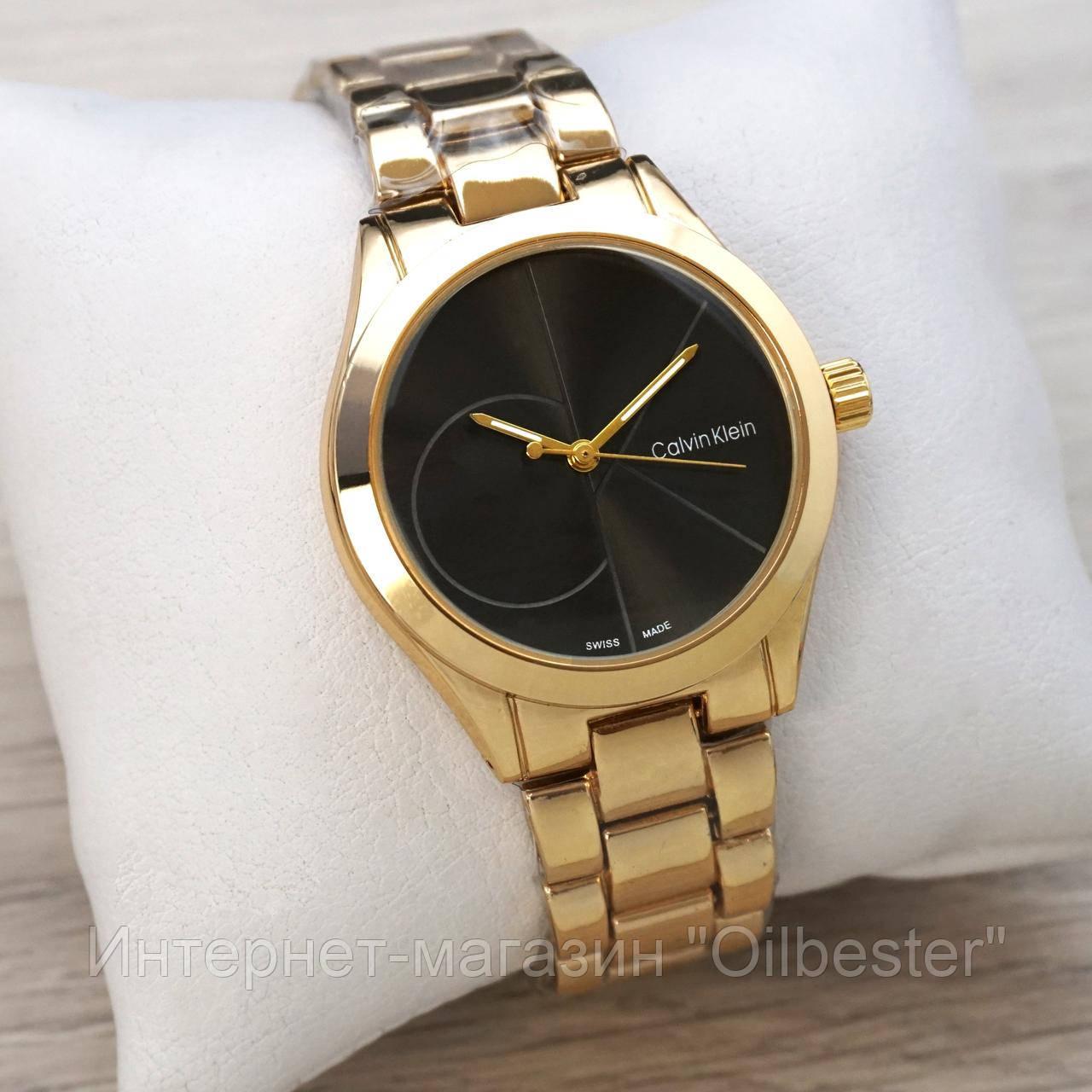 Ск стоимость часов rolex часы продать