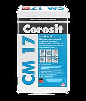 Клей высокоэластичный для любого вида плитки Ceresit CM 17 (25 кг)