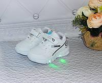 Детские белые кроссовки с мигалками, фото 1