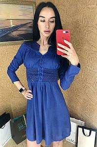Платье женское с декором синее 30213