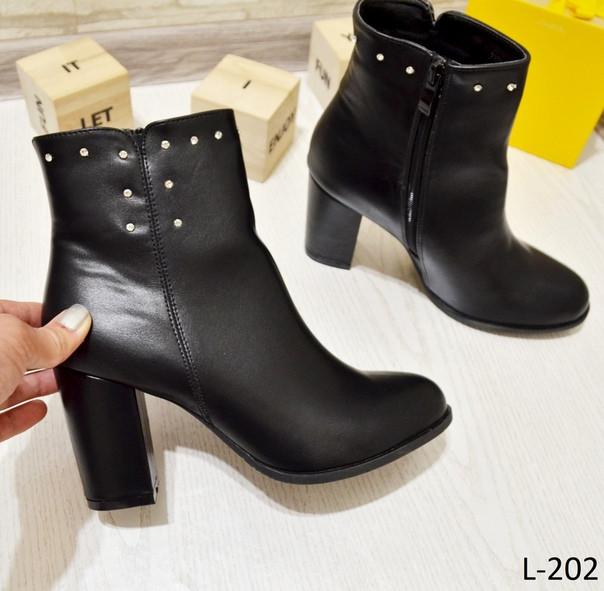 36 р. Ботинки женские деми черные на среднем высоком каблуке, демисезонные,весенние, осенние,вена,осень