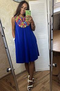 Сарафан женский синий