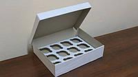 Коробка для кексов, капкейков, маффинов