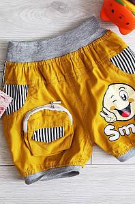 Шорты детские мальчик желтые 327