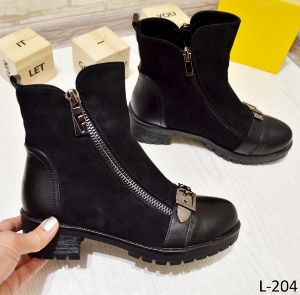 25 см Ботинки женские деми черные замшевые на низком ходу,низкий ход,демисезонные,весенние, осенние,весна