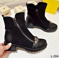 25 см Ботинки женские деми черные замшевые на низком ходу,низкий ход,демисезонные,весенние, осенние,весна, фото 1