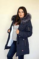 Женская зимняя куртка парка на меху от 44 до 54 размера