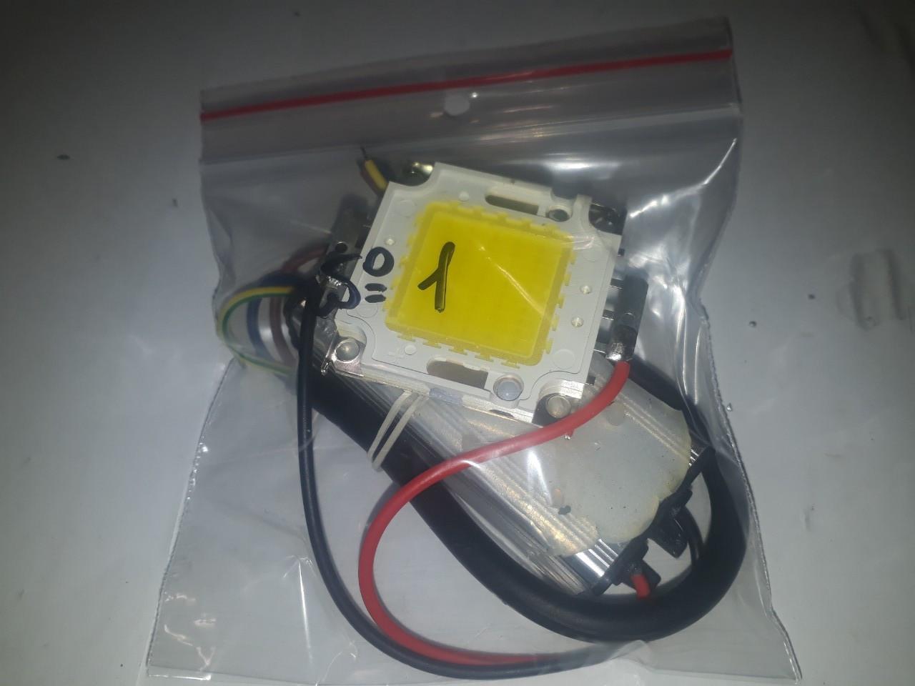 Ремкомплект прожектора 50 ватт Светодиод 50 ватт + драйвер №1