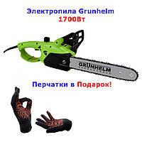 Электропила Grunhelm GES17-35B! Шина 35 см, легкий вес 3.5кг, мощность 1700 Вт! Отличная помощница!