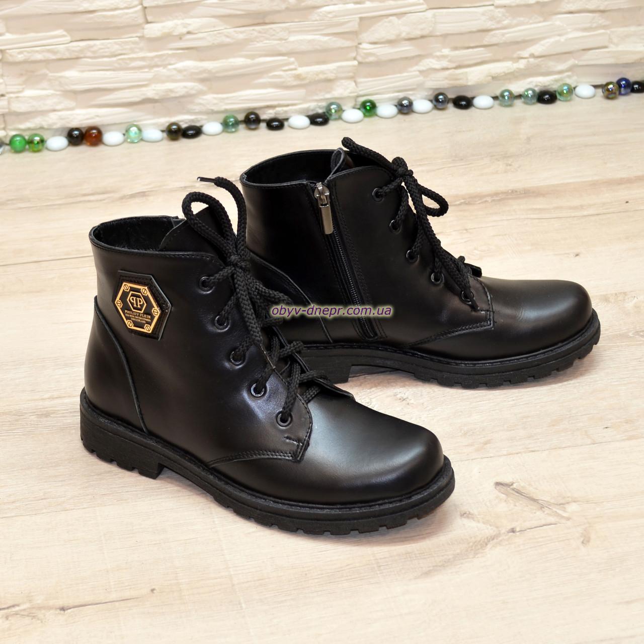 Ботинки женские кожаные демисезонные  на шнурках, цвет черный